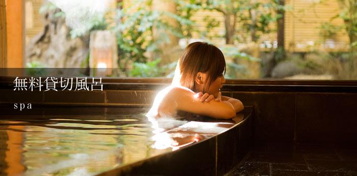 城崎 温泉 混浴